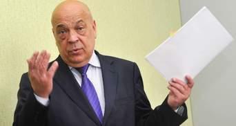 Горсовет на Закарпатье проголосовал за импичмент Порошенко: жесткая реакция Москаля