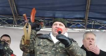 В Одессе прошел марш памяти Сашка Белого