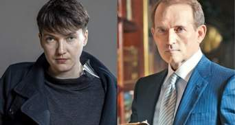 Зв'язок Савченко з Медведчуком: Чорновіл розповів про старе знайомство політиків