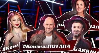 Голос країни 8: хто покинув шоу в 9 випуску після вокальних двобоїв
