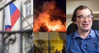 Главные новости 26 марта: выдворение дипломатов РФ, пожар в Кемерово, умер Мавроди