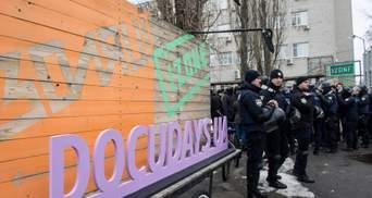Праворадикалы в  Киеве пытались сорвать лекцию о правах людей