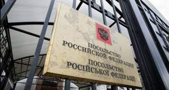 Сколько еще российских дипломатов находится в Украине: озвучено цифру