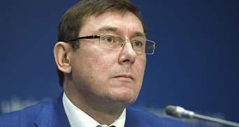 Луценко рассказал новые детали подготовки теракта в Киеве Савченко и Рубаном: видео