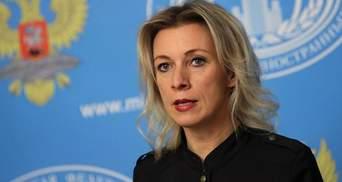 Россия цинично обвинила Запад в проявлении агрессии на фоне трагедии в Кемерово