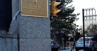 Посольство России в США устроило в Twitter дерзкий опрос