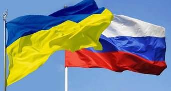 """""""Это недружественный шаг"""": Россия заявила о последствиях для Украины из-за выдворения дипломатов"""