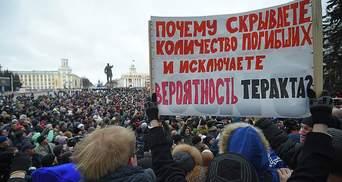 Главные новости 27 марта: ГПУ взялась за Медведчука, митинги в России, футбольная победа