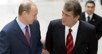 Ющенко назвал главный страх Путина