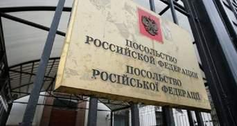 Арьев рассказал, кого из российских дипломатов выдворят из Украины