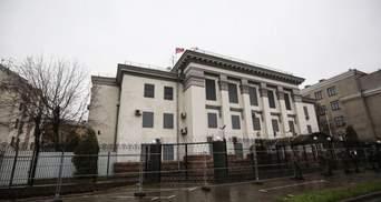 Дипломаты из России покидают диппредставительства в Украине, – СМИ