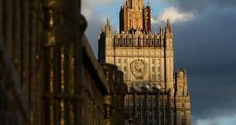 Россия язвительно отреагировала на солидарность Украины с Британией о выдворении дипломатов