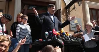 Саакашвили заявил, что его обокрали