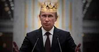Путін — TSAR: як світові журналісти відреагували на вибори в РФ