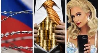 Главные новости 31 марта: невъездные дипломаты РФ, е-декларации политиков и Хилтон во Львове