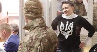 """Это была роль, я сыграла, – Савченко прокомментировала """"президентский"""" ролик с переодеванием"""