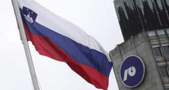 Словенія відкликає посла з РФ, але російських дипломатів висилати не поспішає