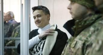 Дело Савченко рисует для украинцев два одинаково неприятных сценария,  – The Washington Post