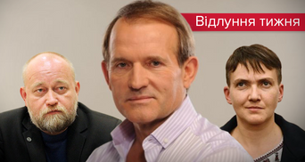 Кум на мушке: почему ГПУ взялась за Медведчука