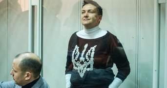 Вербовали ли Савченко российские спецслужбы: мнение военных и экспертов