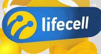 Lifecell запустил 4G в Украине