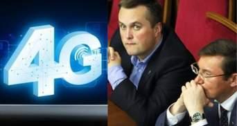 Главные новости 30 марта: в Украине заработал 4G, месть России, Луценко против Холодницкого