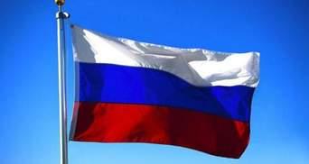 Россия выдворяет иностранных дипломатов: перечень стран