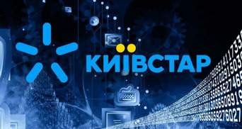 В Киевстаре объяснили, почему еще не запустили 4G