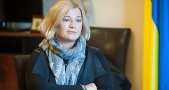 У Росії залишаються кілька десятків українських дипломатів, – Геращенко