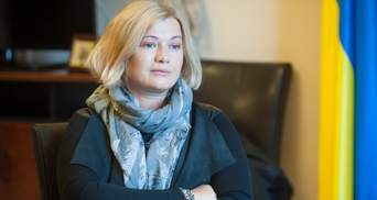 В России остаются несколько десятков украинских дипломатов, – Геращенко