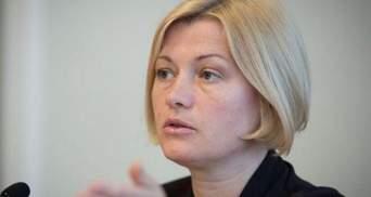 Звідки Росія висилатиме українських дипломатів