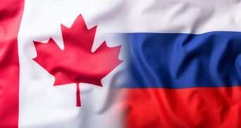 Канада відреагувала на гучні дії Кремля щодо своїх дипломатів