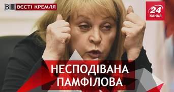 """Вєсті Кремля. Слівкі. Батальйони русофобів. Дорогі малюнки від """"Роскосмосу"""""""