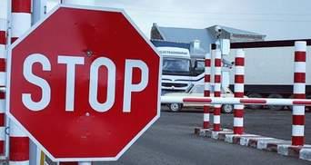 60 персон нон грата: СБУ запретила въезд ряду российских дипломатов