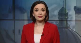 """Випуск новин за 17:00: Пригоди """"Кокаїнового літака"""". Російські дипломати залишили США"""