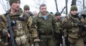 """""""Бандера придет – порядок наведет"""": бывший главарь боевиков на Донбассе грозит Захарченко"""