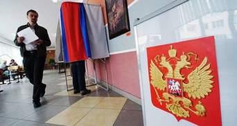 Перемога Путіна на виборах у Криму: Україна підготувала жорстку відповідь Росії