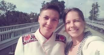 Сестра Надежды Савченко обратился к Трампу за помощью