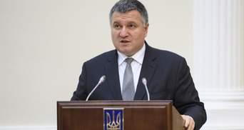 Проти Авакова порушили справу у Росії: деталі