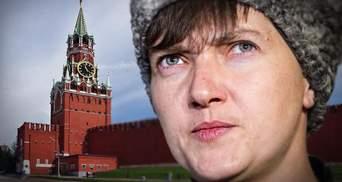 Политолог указал на еще одно доказательство поддержки Россией Савченко