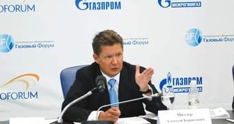 """У """"Газпромі"""" розповіли, як позначиться на Україні запуск """"Північного потоку-2"""""""