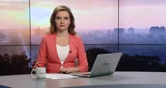 Выпуск новостей за 10:00: Савченко и полиграф. Суд по делу Бубенчика