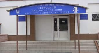 Савченко отказалась от прохождения полиграфа