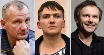 Головні новини 5 квітня: справа Бубенчика, Савченко та поліграф, президенство Вакарчука