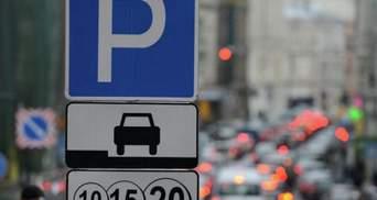 Новий закон про паркування передбачає жорсткіші покарання для порушників