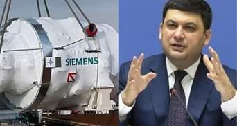 Скандал с турбинами Siemens в Крыму: Гройсман рассказал о действиях Украины