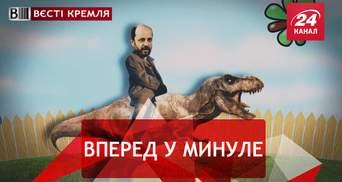 Вести Кремля. Искалеченная логика России. Скрипаль и смерть двух морских свинок