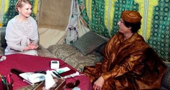 Юля та мільйони Каддафі: чи фінансував диктатор Тимошенко?