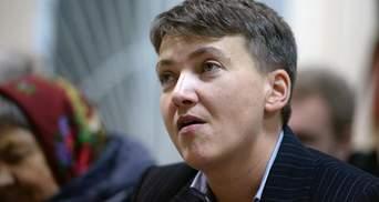 Следователи обыскивают офис Савченко