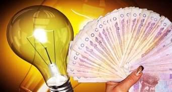 Новий ринок електроенергії в Україні: як реформуванням не наробити гірше